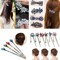 Fashion Cute Women Gold Silver Animal Flower Hairpin Hair Cl