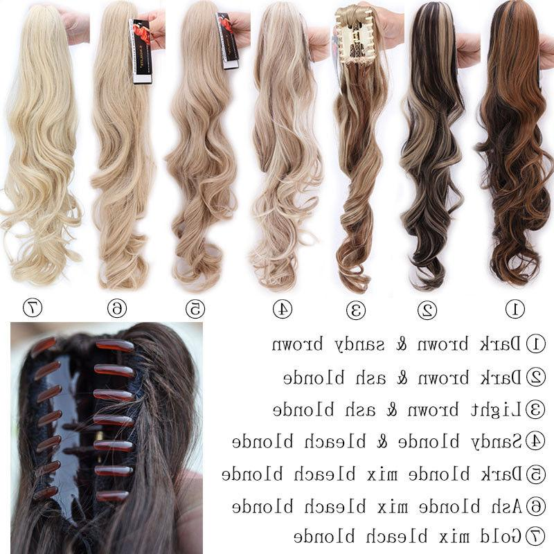 Thick Tail Clip Human PG