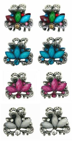 Set of 2 Mini Jaw Clips,  Tiny Hair Clips, Colorful Sparkly